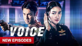 Voice: Season 1