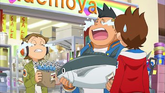 Episode 11: Yo-kai: Mudadzukai/Yo-kai: Muri-Kabe/Buying Tickets with Koma-San/Watch Out! He's Coming Back!